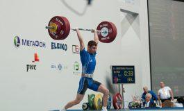 Primele medalii la CE de haltere pentru juniori și U23