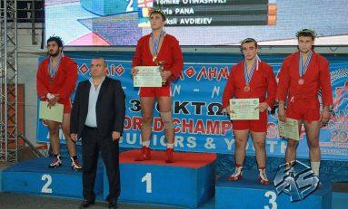 Două medalii pentru România la Campionatul Mondial de Sambo pentru tineret