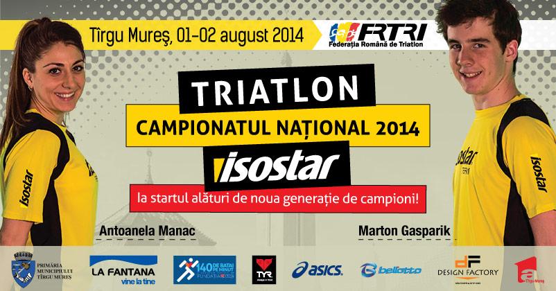 afişul competiţiei