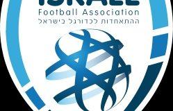 Meciurile internaţionale, programate în Israel, suspendate