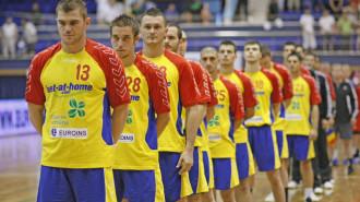 3359romania handbal masculin