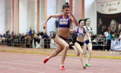 Atleta Ioana Teodora Gheorghe, medalie de aur în competiţia internaţională mixtă