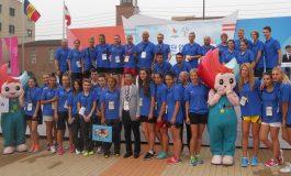 Ediția cu numărul 28 a Universiadei de Vară, la Gwanju, în Coreea de Sud