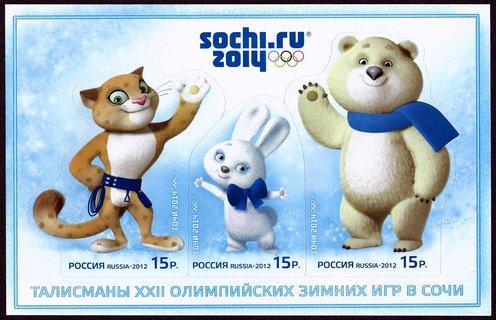 Mesaje de încurajare pentru sportivii români înainte de Jocurile Olimpice de iarnă