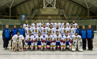 România a retrogradat în a patra divizie valorică a hocheiului mondial