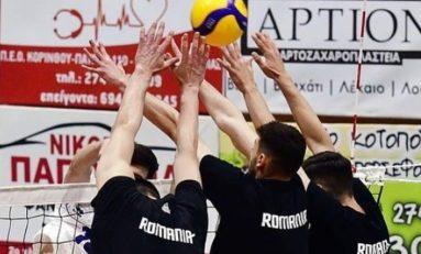 Naționala masculină a României, înfrângere în primul amical cu Grecia